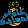 logo-maadi-png