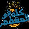 logo mokattam-png